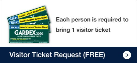 Visitor Ticket Request(FREE)