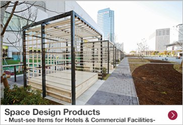 Space Design Products - Must-see Items for Hotels & Commercial Facilities -