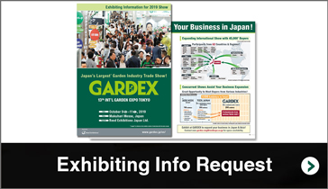 Exhibiting Info Request
