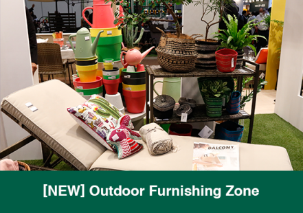 [NEW] Outdoor Furnishing Zone