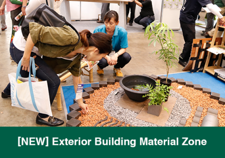 [NEW] Exterior Building Material Zone